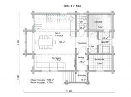 Проект дома №123